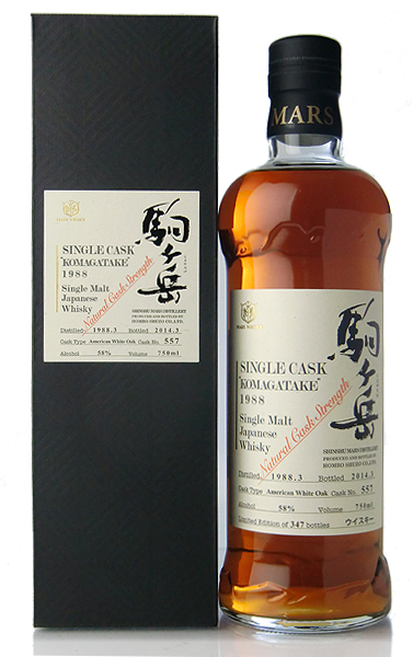 Komagatake – Hombo Mars distillery